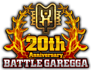 BattleGaregga 20th Anniversary